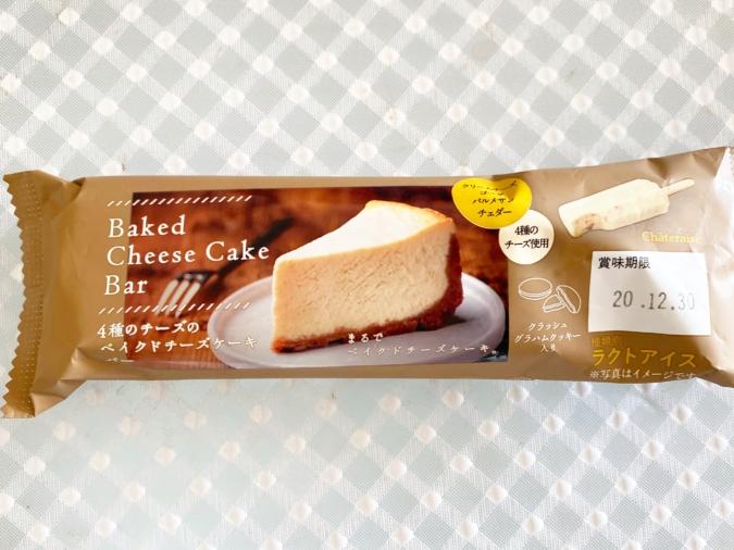 4種のチーズのベイクドチーズケーキ パッケージ