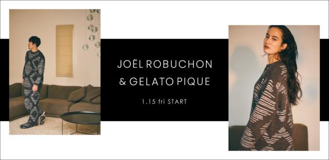 Joël Robuchon&GELATO PIQUE