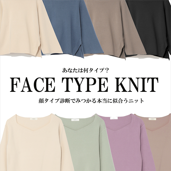 FACE TYPE KNIT