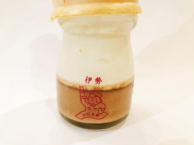冷凍ぷりんソフト チョコレート味 アップ