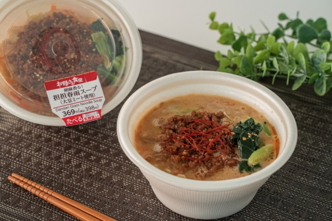 濃厚ごまスープ担担麺(大豆ミート使用)