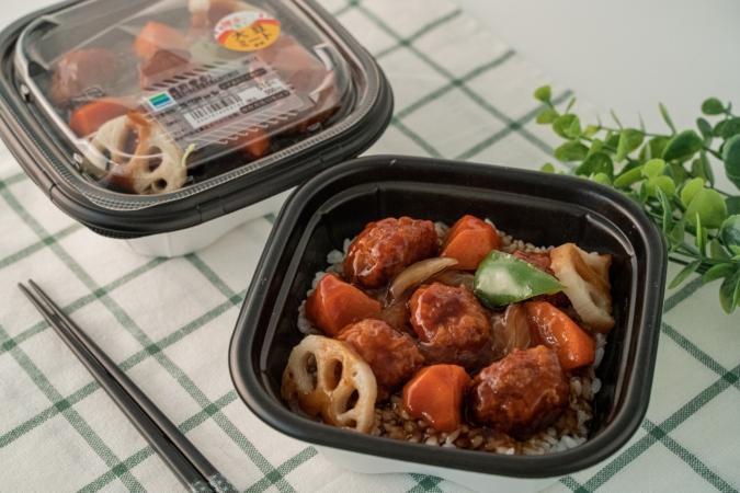 黒酢香る!大豆ミートと野菜のあんかけ丼