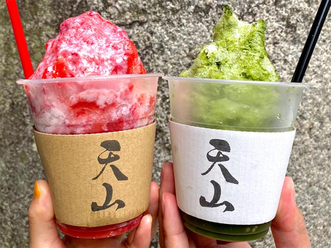 天山 太宰府本店 かき氷
