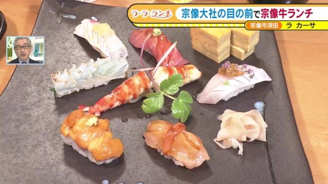 こころ庵 寿司