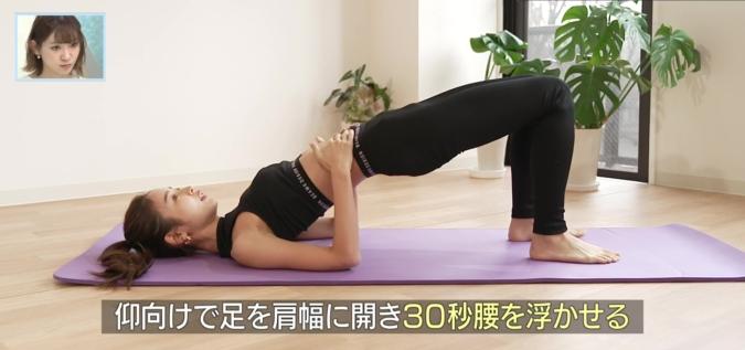 加治ひとみ 垂れた腸を元の位置に戻すストレッチ