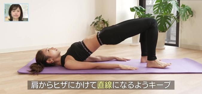 加加治ひとみ 垂れた腸を元の位置に戻すストレッチ