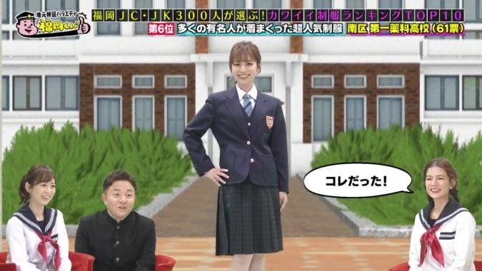 福岡女子高生カワイイ制服ランキング 第一薬科高校
