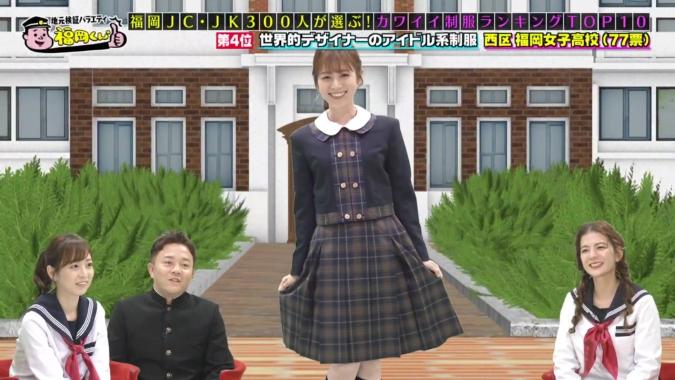福岡女子高生カワイイ制服ランキング 福岡女子高校