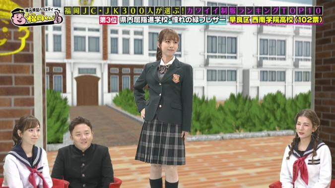 福岡女子高生カワイイ制服ランキング 西南学院高校