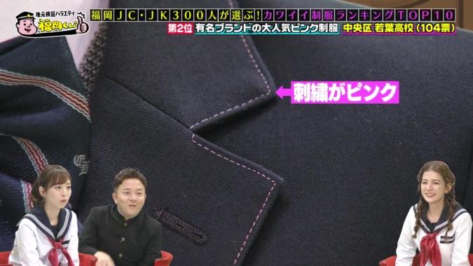 福岡女子高生カワイイ制服ランキング 若葉高校