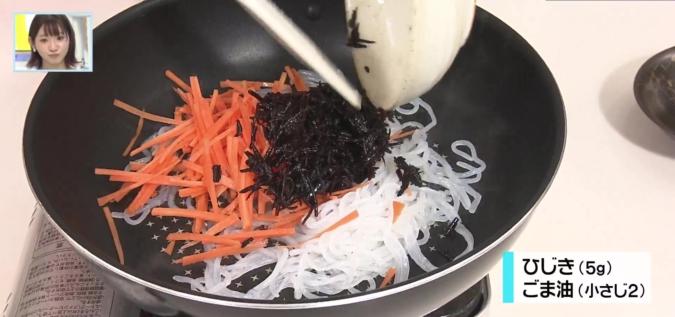 正月太り解消レシピ ひじきと糸こんにゃくのデトックスサラダ