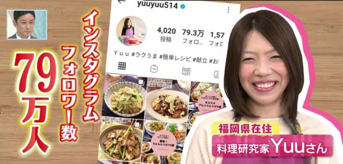 TOYO'Sキッチン Yuuさん