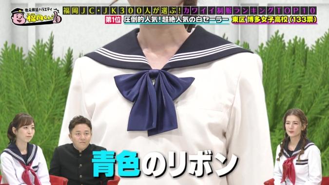 福岡女子高生カワイイ制服ランキング 博多女子高校