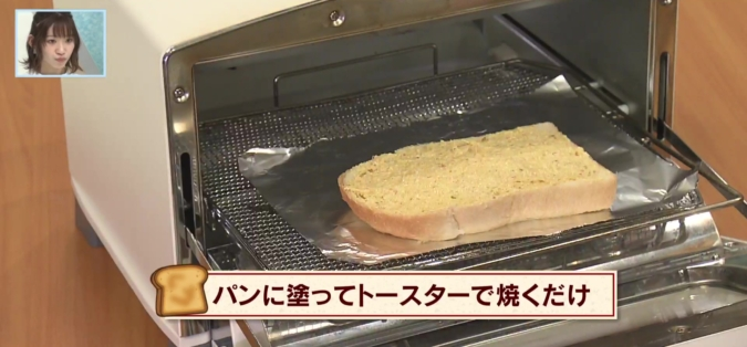 パンのおとも「ぬって焼いたらカレーパン」