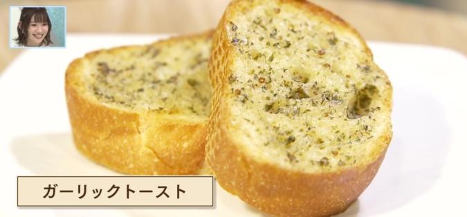 パンのおとも「私のフランス料理」