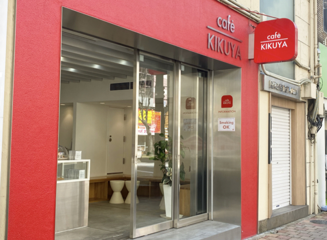 cafe KIKUYA(カフェ キクヤ) 外観
