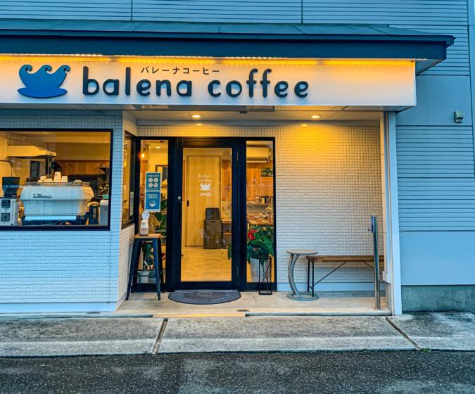 balena Coffee(外観)