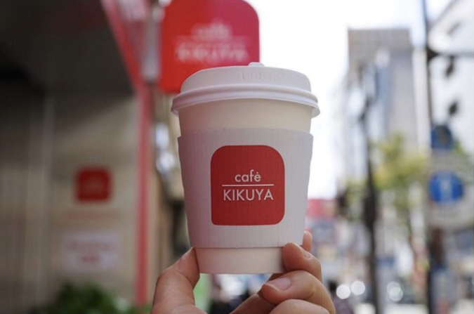 cafe KIKUYA(カフェ キクヤ)テイクアウト