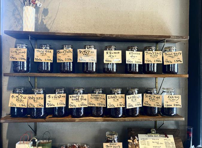 カフェマルゴ コーヒー豆