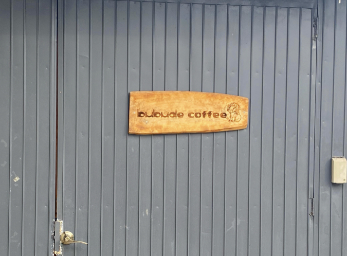 bubude coffee(ブブデコーヒー)看板