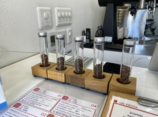 cafe KIKUYA(カフェ キクヤ) 豆
