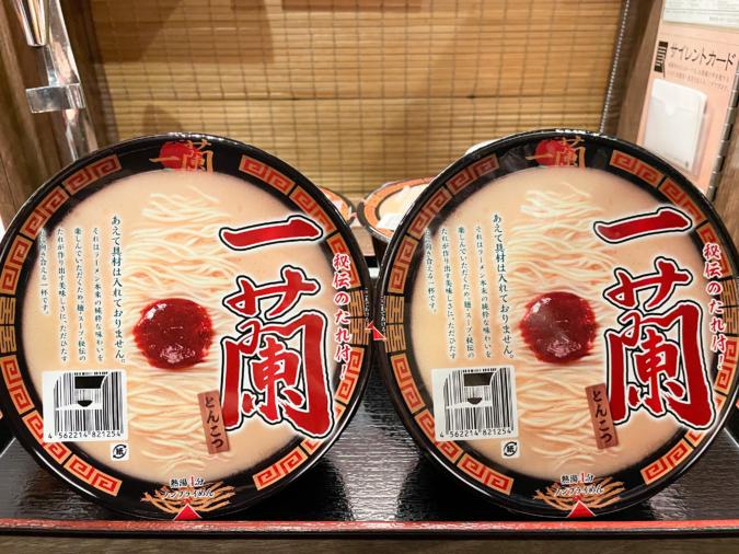 一蘭 カップ麺 パッケージ