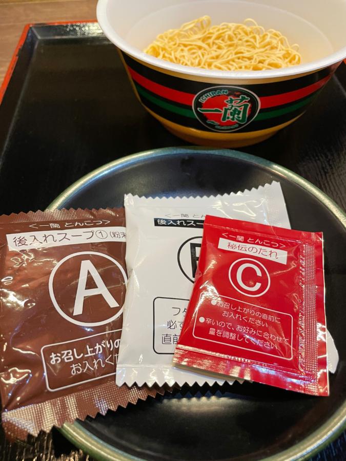 一蘭 カップ麺 中身