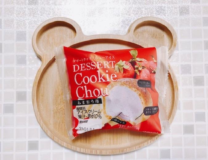 デザートクッキーシューアイスあまおう苺 パッケージ