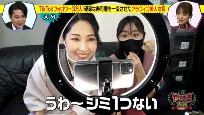 九州やりすぎ大賞 大分代表・亀八寿司 ライブ配信