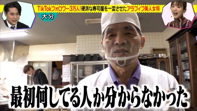 九州やりすぎ大賞 大分代表・亀八寿司 職人
