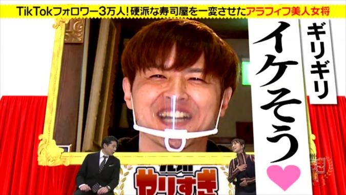 九州やりすぎ大賞 大分代表・亀八寿司 パティシエ