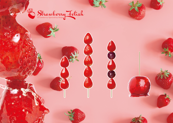 Strawberry Fetish(ストロベリーフェチ)