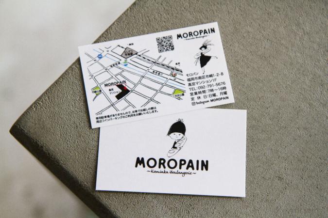 モロパン ショップカード