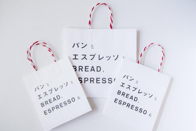 パンとエスプレッソと博多っと 紙袋