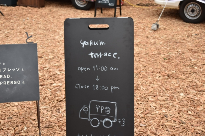福岡の人気キッチンカー常駐スポット『yakuin_terrace』