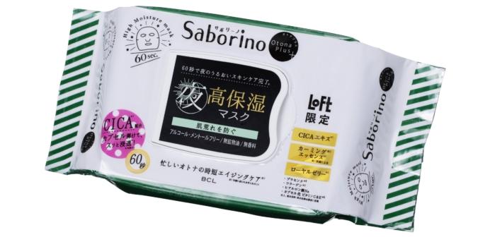【ロフト限定】サボリーノ オトナプラス 夜用チャージフルマスクLO21