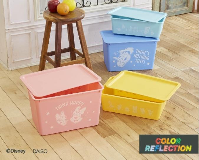 ディズニーデザインコレクション 収納ボックス