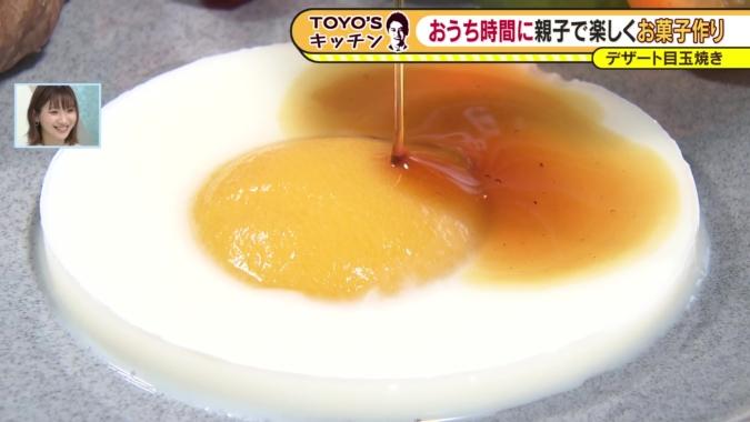 デザート目玉焼き