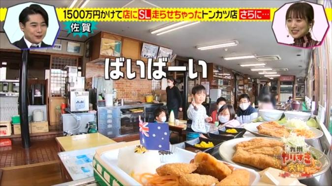 九州やりすぎ大賞 子供たち