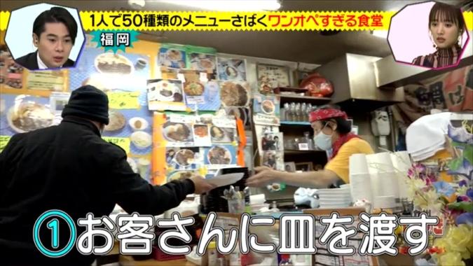 ビック鯛はのぼる お皿を渡す