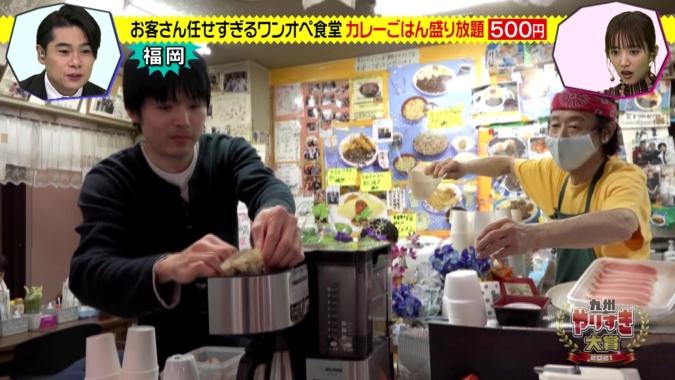 ビック鯛はのぼる コーヒーフィルター