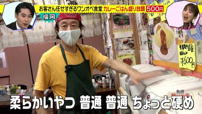 ビック鯛はのぼる 炊飯器の中身