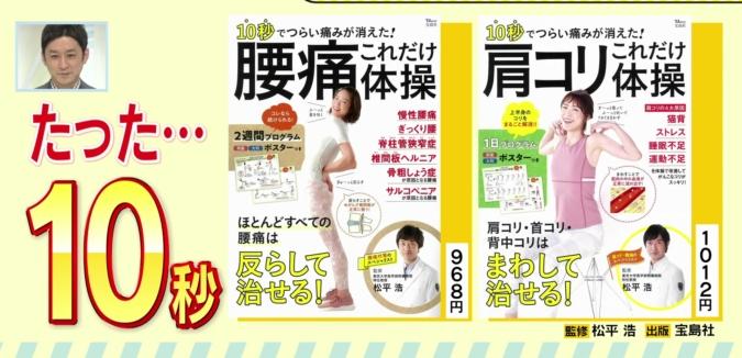東京大学医学部附属病院の松平浩先生