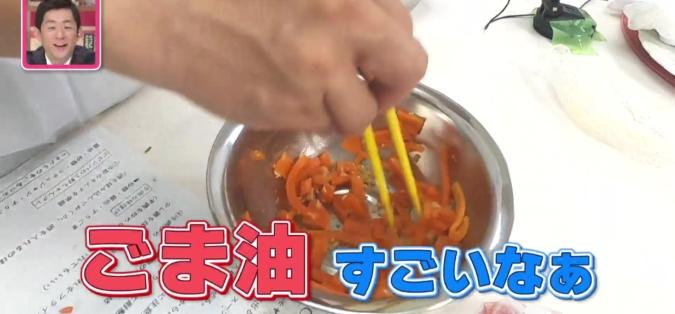 レンジで作る野菜ナムルのビビンバ丼