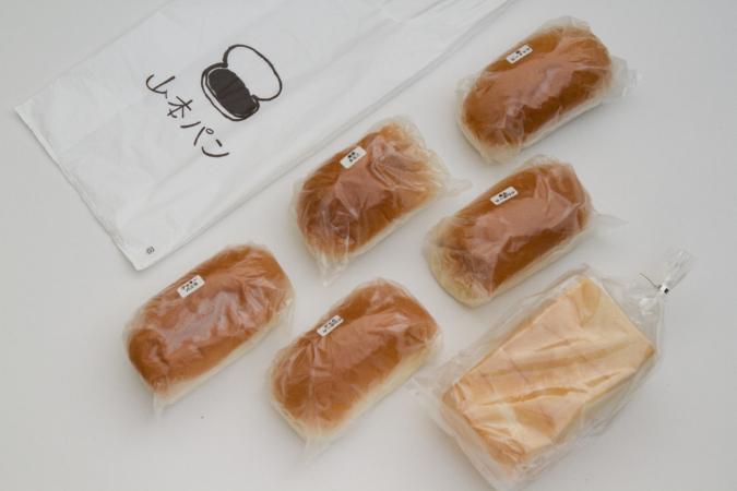 山本パン パン