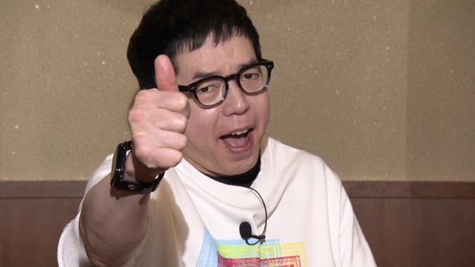 福岡すっぴんツアー! うま今田