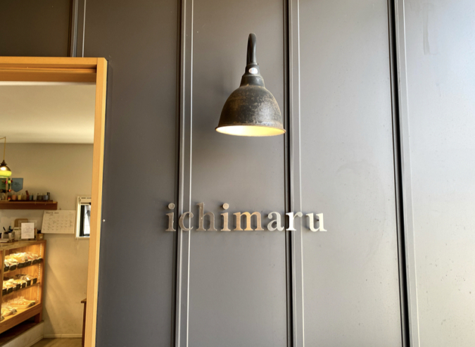 DRIED FRUITS&NUTS ichimaruロゴ