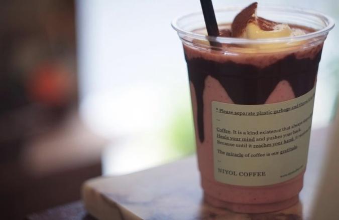 NIYOL COFFEE(ニヨルコーヒー) ラッキーニヨルシェイク
