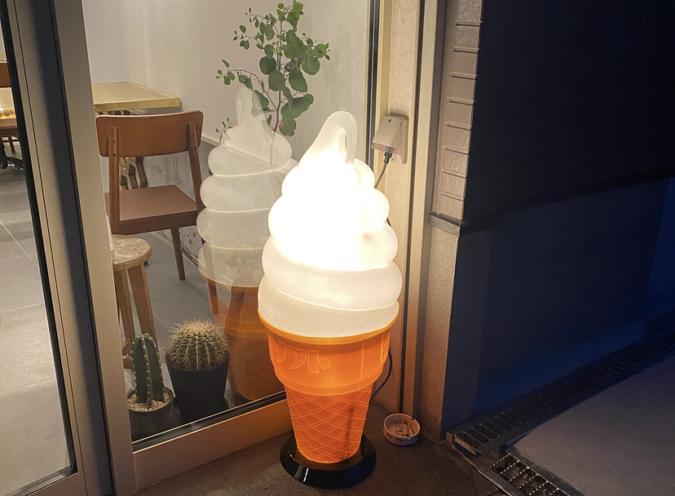 ソフトクリームのサイン