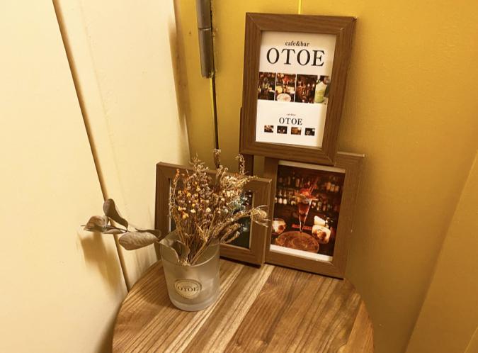 OTOEの看板